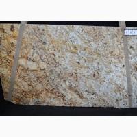 Гранит Соляриум/Solarium