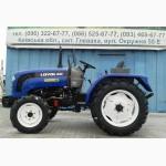 Продам Мини-трактор Lovol TE-244 (Фотон ТЕ-244)