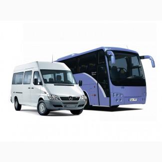 Автобус Луганск - Алчевск - Днепр - Алчевск - Луганск