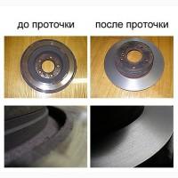 Проточка тормозных дисков грузовых и легковых