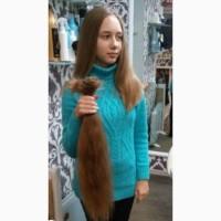 Звоните нашим менеджерам чтобы Дорого Продать волосы в Кривом Роге