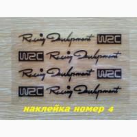 Наклейки на ручки WRC Черная номер 4, диски, дворники, багажник