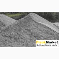 Пісок Відсів гранітний та базальтовий купити в Ківерцях