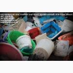 Закупаем полигонные отходы пластмасс навалом без сортировки ПНД, ПС, ПП, ПВД, стрейч и ТУ