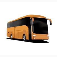 Автобус Стаханов - Алчевск - Луганск - Геленджик - Луганск - Алчевск