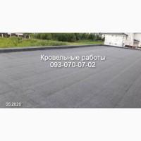 Кровля ( ремонт крыш ) в Запорожье