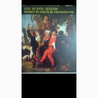 Хорошо изданные книги с репродукциями художников эпохи Реннессанса