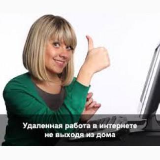 Администратор интернет магазина