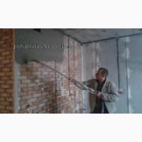Механизированная Штукатурка стен, потолков жилых и нежилых помещений