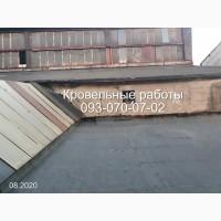 Ремонт крыши.Ремонт мягкой кровля в Харькове