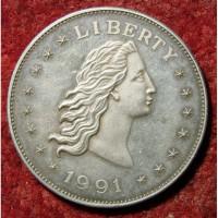 Инвест. серебряная монета США от АМС. Копия 1-го доллара. Редкость
