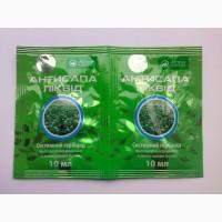 Продам грунтовый гербицид Антисапа ликвид (10 мл)