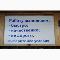 Обслуживание ролет Киев, ремонт ролет в Киеве