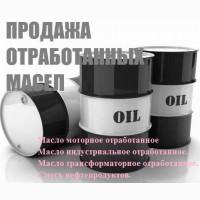 Отработанное масло, Отработанные нефтепродукты