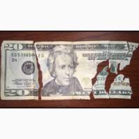 Обмен ветхих валют, Одесса и область