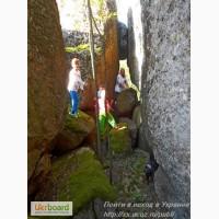 Туризм и экскурсии в Украине пешие походы