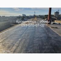 Кровля крыш в Павлограде