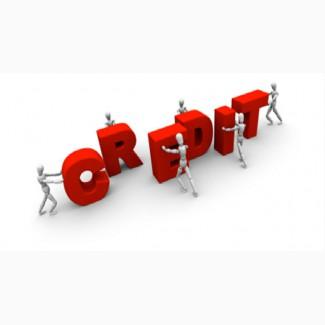 Деньги в кредит без справок. Кредит онлайн, г. Херсон