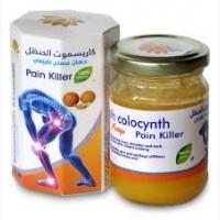 Мазь Karismooth Massage Colocynth Pain Killer 145 gm