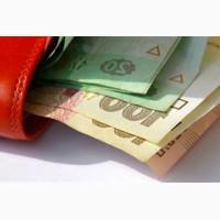 Кредит наличными от частного инвестора, Киев и область