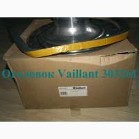 Колпак шахты с оголовком арт.303261 для Vaillant