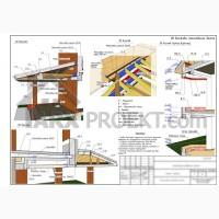 Проекты домов, коттеджей. Индивидуальное проектирование