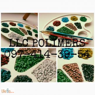 Производим и продаем вторичную гранулу полиэтилена ПНД 277 (ПНД-277-73)