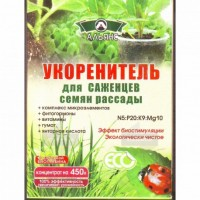 Альянсед укоренитель 300 г (для саженцев, семян, рассады)