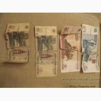 Обмен ветхой валюты