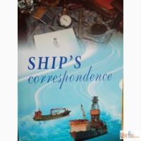 Ship#039;s Correspondence. Учебное пособие с CD диском. Под. Общ. Ред.Ивасюк Н.А