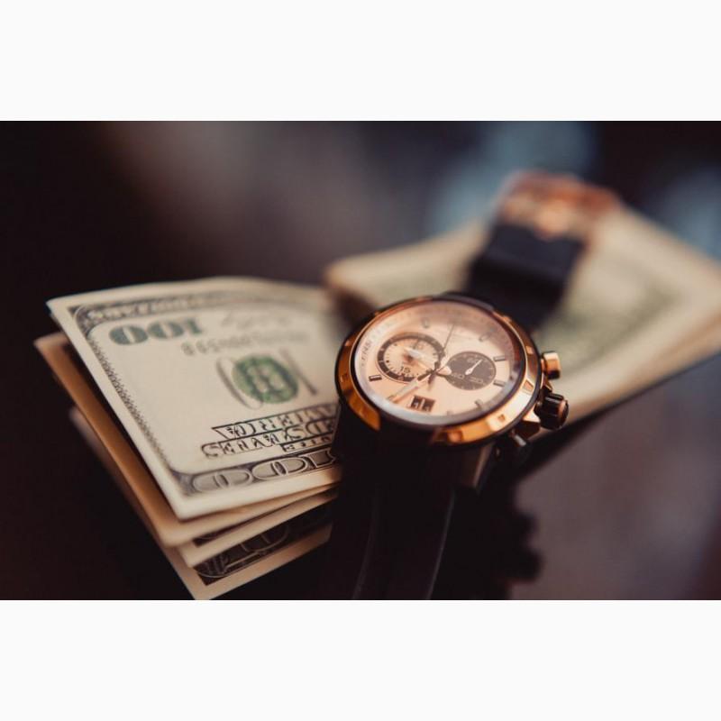 В скупка харькове часов часы ижевск продать куда
