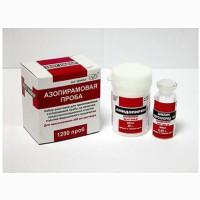 Азопирамовая проба. Медицинский тест на гемоглобин