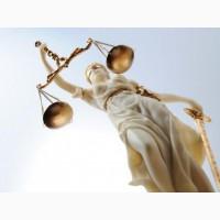 Консультация адвоката