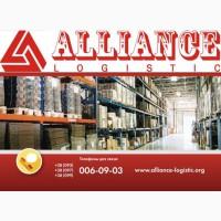 Склад ответственного хранения в Харькове, хранение товаров, продукции
