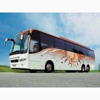 Автобус Луганск - Киев - Луганск