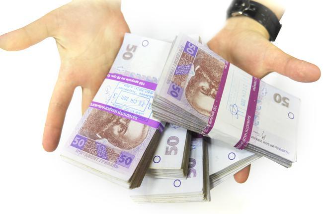 Взять кредит наличными без справки о доходах, Киев, Украина — UkrGO.