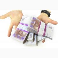 Взять кредит наличными без справки о доходах, Киев