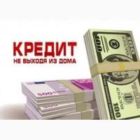 Лучшие предложения по кредитам и кредитным картам в Украине