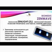ZENWAVE - устройство, которое содержит в себе потенциал изменить вашу жизнь