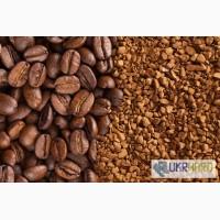 Кофемашины, кофе, ингредиенты для вендинга, кофейные автоматы Mokate, Ristora, ICS, Saeco