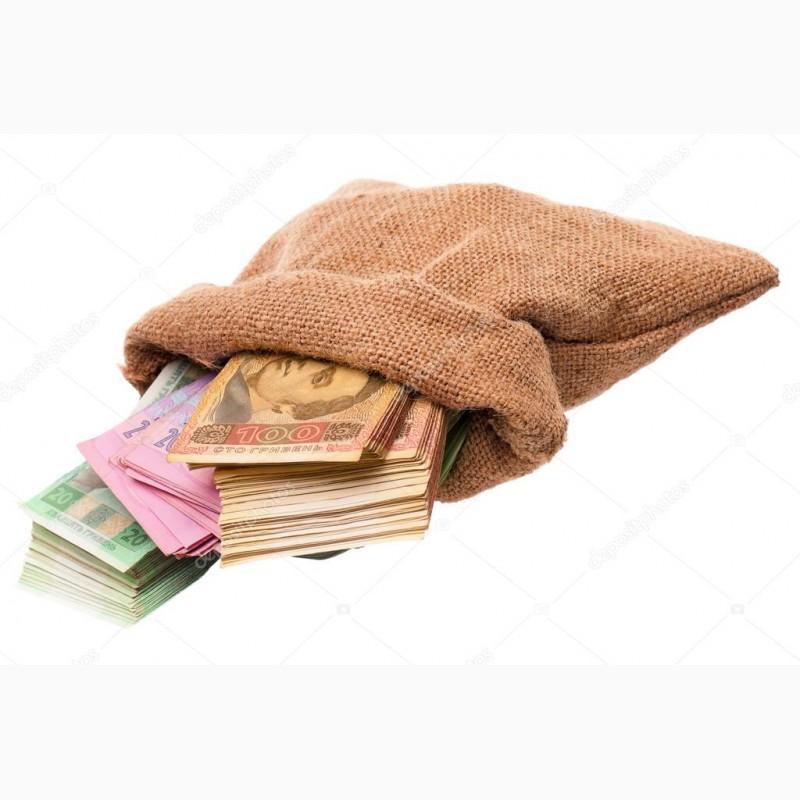 кредит наличными харьков без справки о доходах кто занял престол после ивана грозного