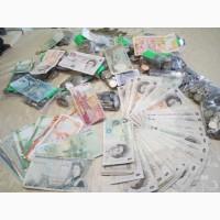 Обмен: Индийские рупии, Индонезийские рупии, Турецкая лира и другие валюты мира
