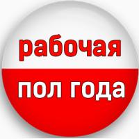 Рабочая виза в Польшу полный пакет документов