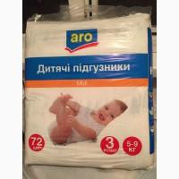 Продам детские подгузники Aro 3, 4