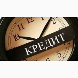 Взять кредит Одесса