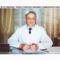 Восстановление здоровья и долголетия для мужчин. Реальное излечение