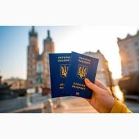 Страховка для рабочей визы в Польшу/для выезда в шенген