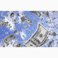 Займ от частного инвестора под залог