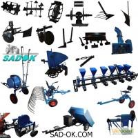 Навесное оборудование к мотоблокам, тракторам