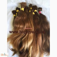 Дорого купим волосы Винница ежедневно так же по всей Украине ежедневно покупаем волосы